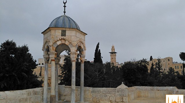 5131 12 historical landmarks inside Masjid al Aqsa 06