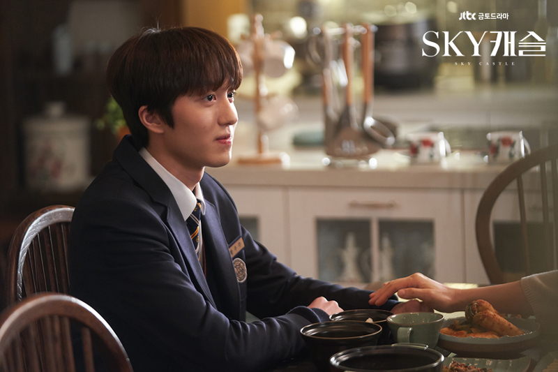 Sky Castle K-Drama Series