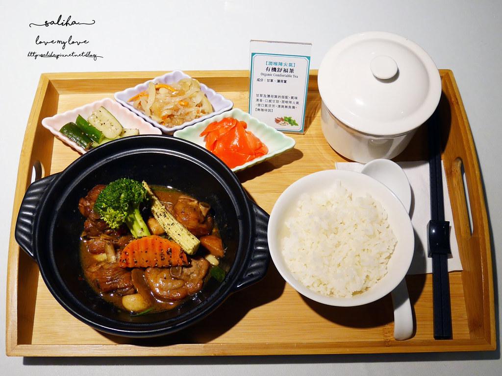 桃園統領百貨餐廳美食推薦BG德國農莊TeaBar中式餐點午餐晚餐 (2)