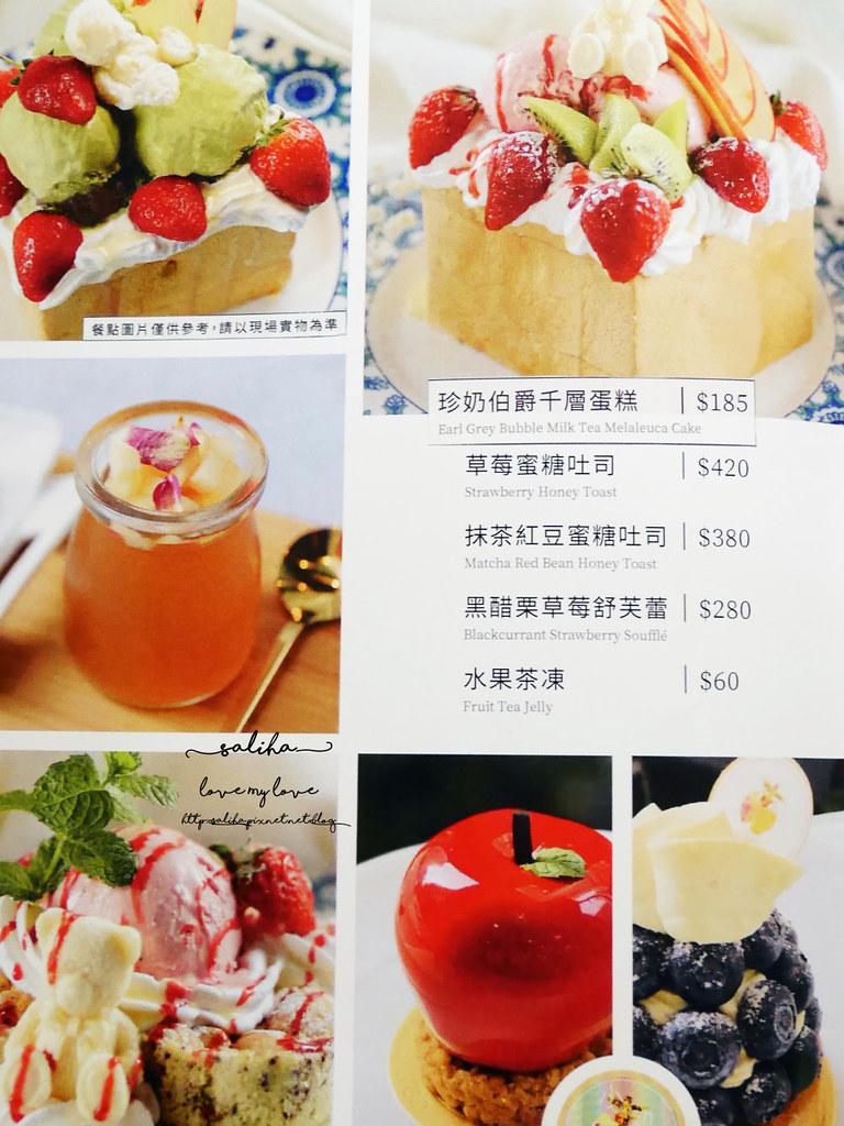 桃園統領百貨餐廳美食推薦BG德國農莊TeaBar下午茶咖啡蛋糕甜點菜單menu訂位 (1)