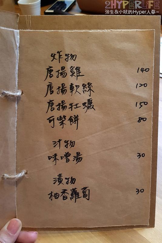 回 未了 日式丼飯菜單 (3)