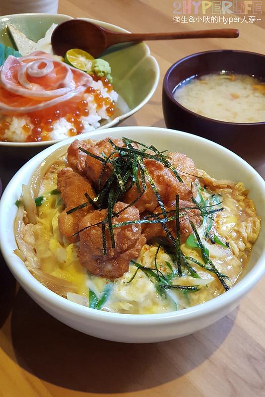 回 未了 日式丼飯 (10)