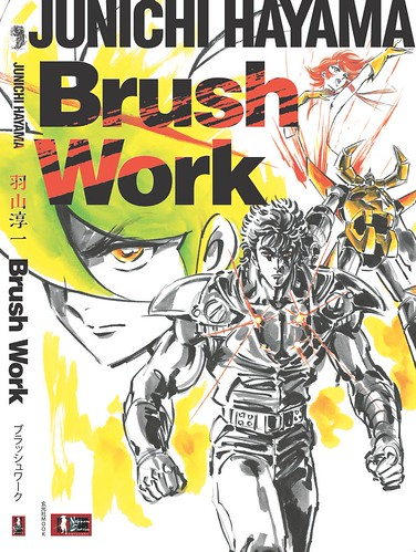JUNICHI HAYAMA BRUSH WORK