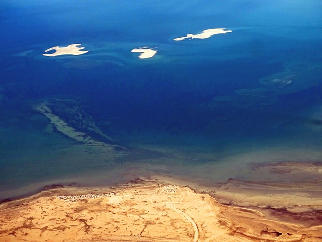 Photo of Umm Salal Muhammed in the TripHappy travel guide