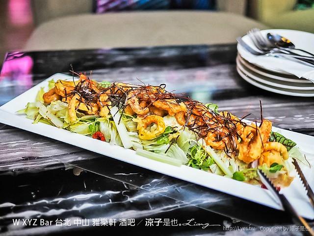 W XYZ Bar 台北 中山 雅樂軒 酒吧 9