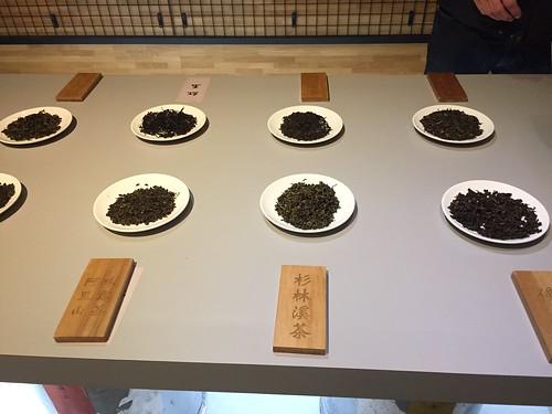 Tea alchemy display. From Travel to Asia: A new understanding–Taiwan Tea
