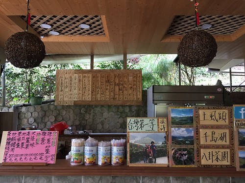 Tea plantation shoppe. From Travel to Asia: A new understanding–Taiwan Tea