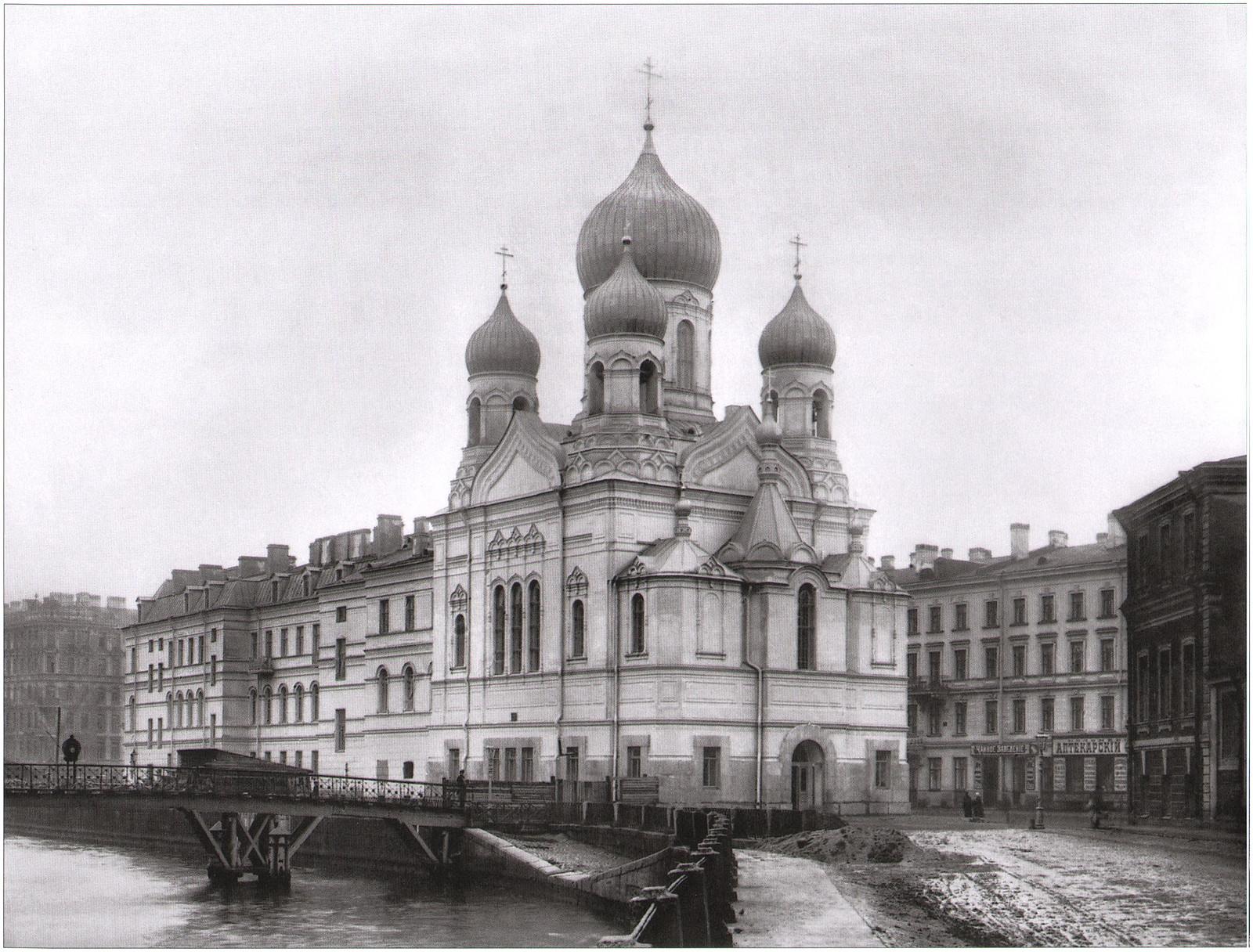 Исидоровская церковь Эстонского православного братства и Могилёвский мост