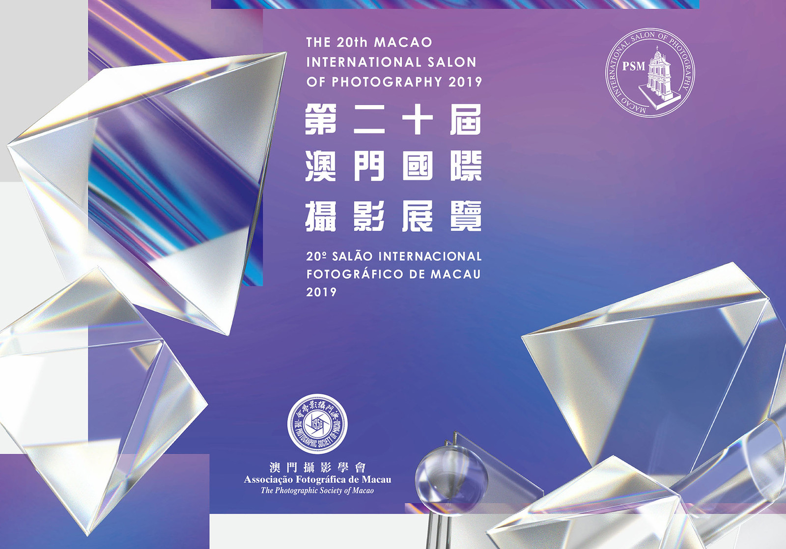 salon2019_invitation_output