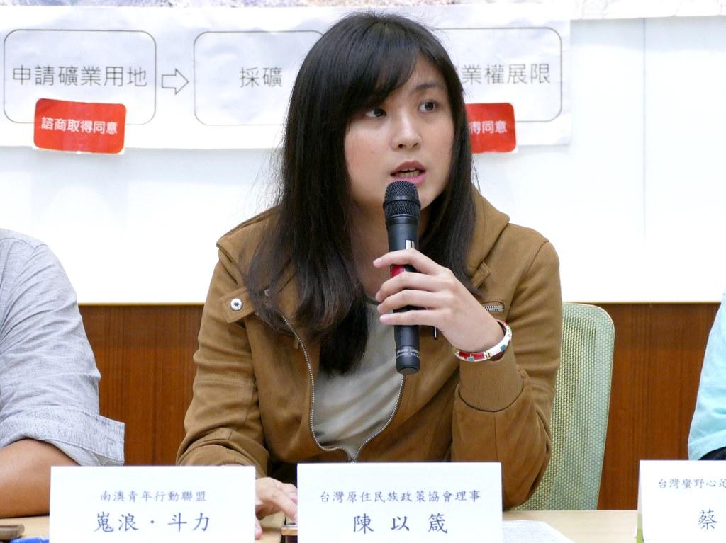 台灣原住民族政策協會理事陳以箴說明,目前立委們都很有共識的礦業法,到底誰在阻擾,礦業法不修,原住民轉型正義遙遙無期。