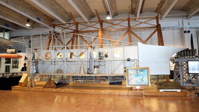 Airship Gondola