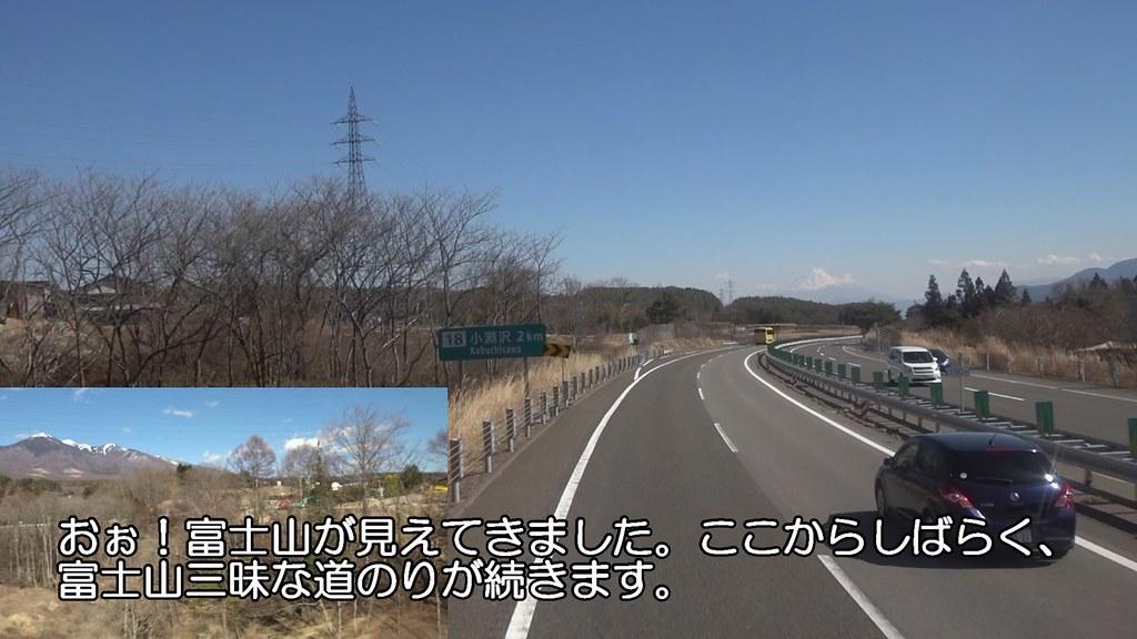 20190324_03_06小淵沢IC富士山