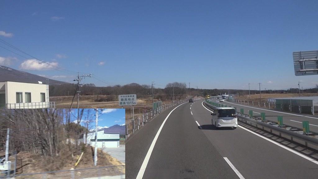 20190324_03_04中央道最高地点