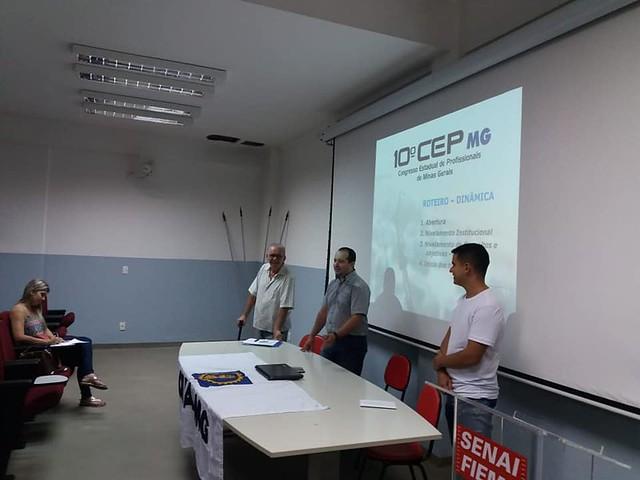 CEP Inspetorias Muriaé