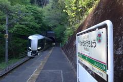 トンネルの狭間に駅がある