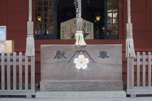 fujisengenjina_025