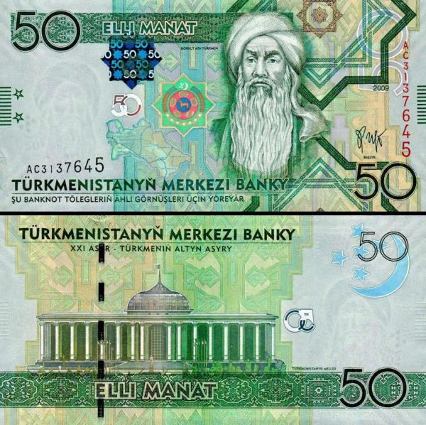 50 Manat Turkménsko 2009, P26