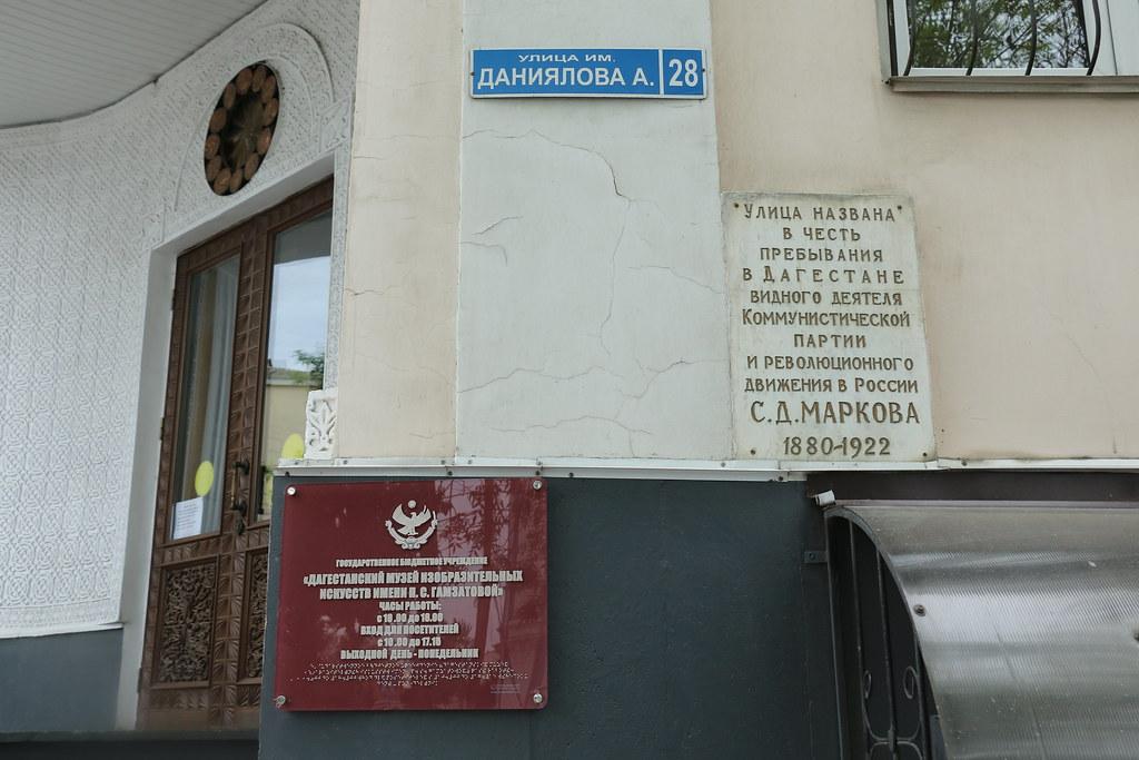 Makhachkala_ma19_386
