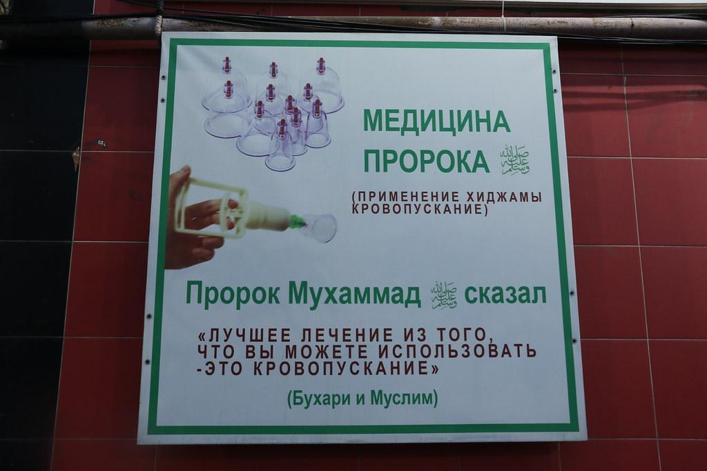Makhachkala_ma19_531