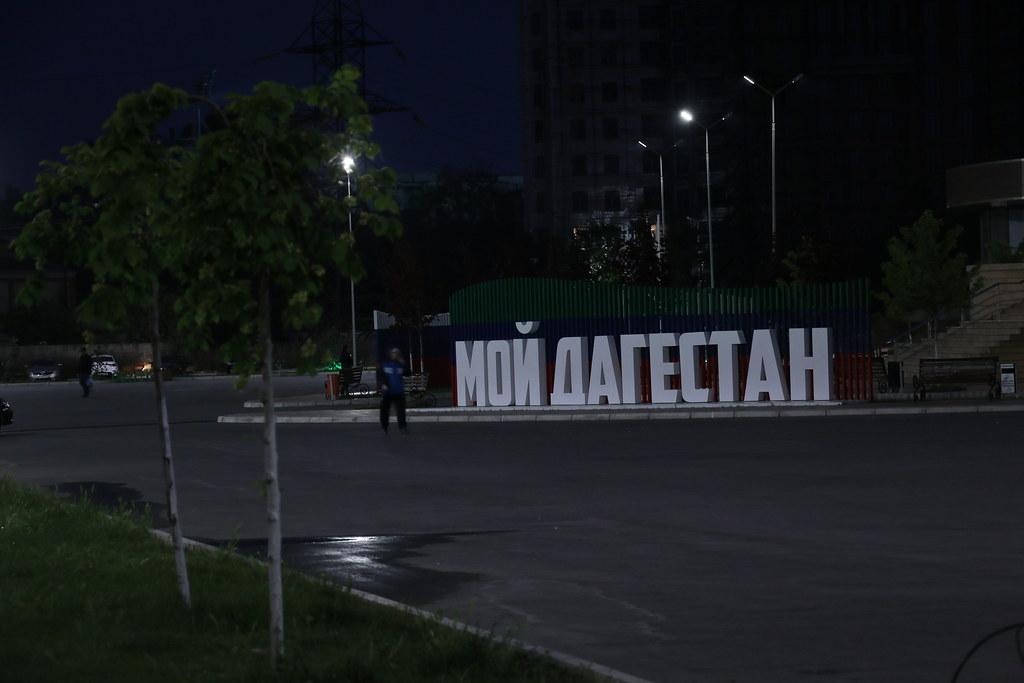 Makhachkala_ma19_574