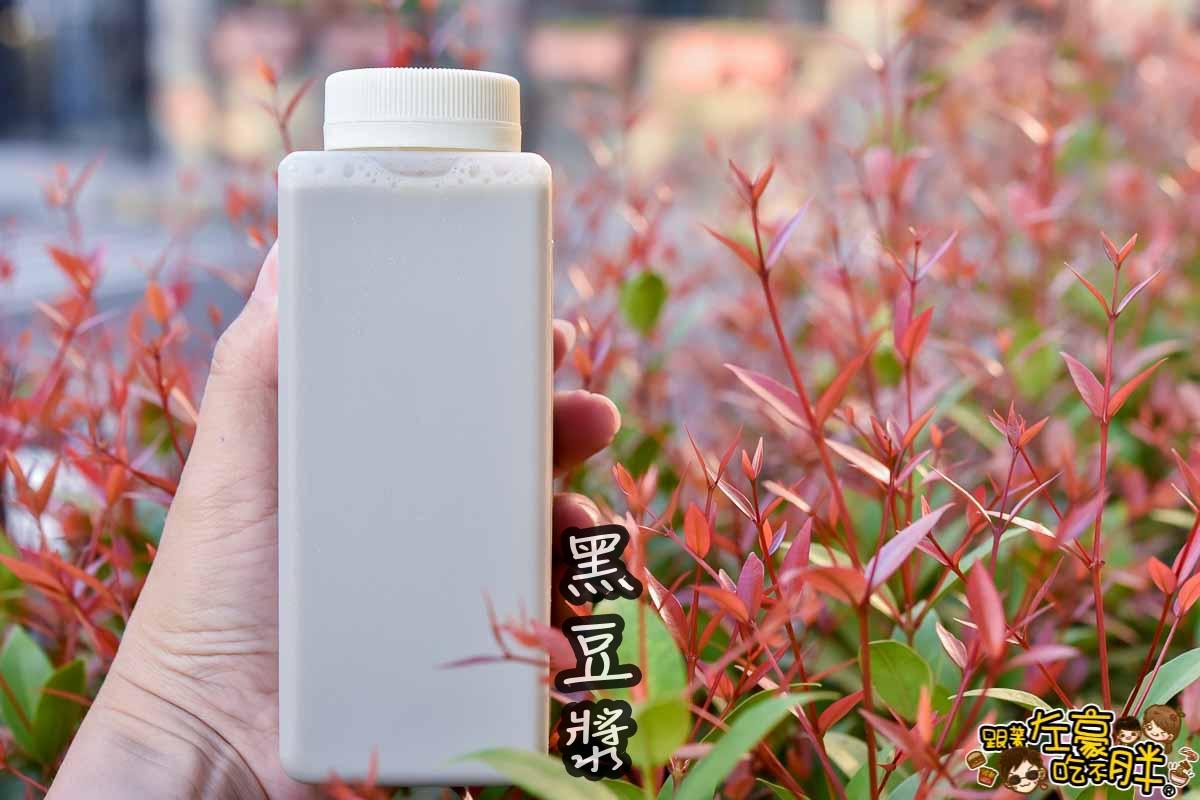 艾町寶 赤藻熱量卡豆漿飲品-28