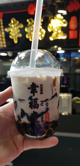 Xing Fu Tang bubbletea
