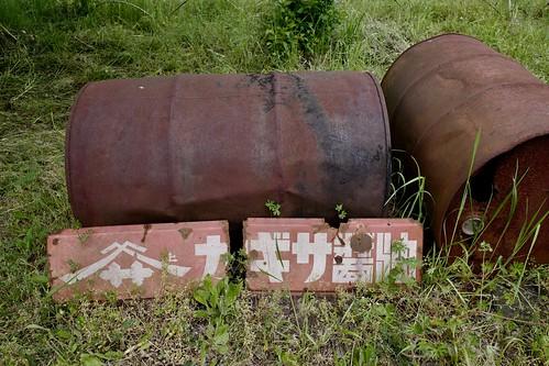 小湊鉄道をめぐる小旅行 5