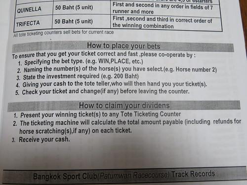 バンコクの競馬場の馬券の買い方