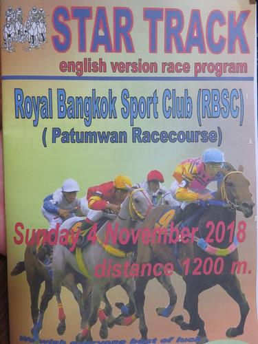 タイの英語版競馬新聞 STAR TRACK