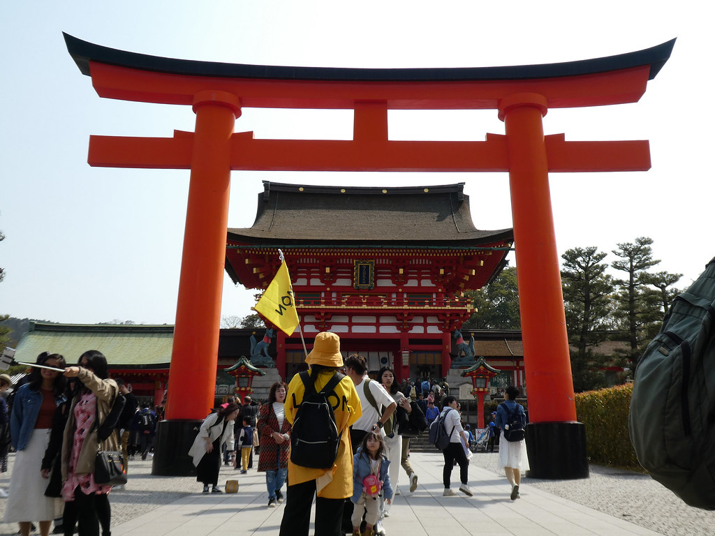 Gate of Romon