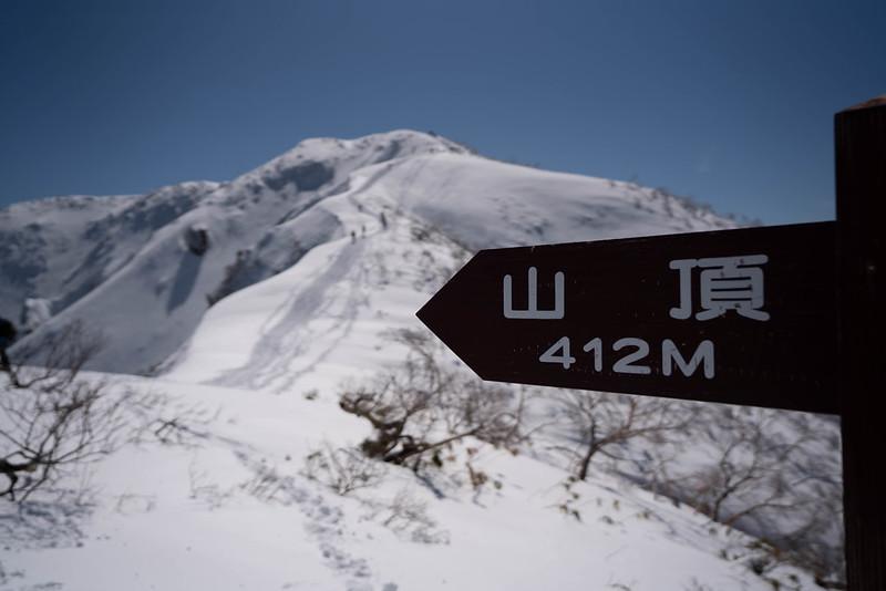 20190309_荒島岳_0417.jpg