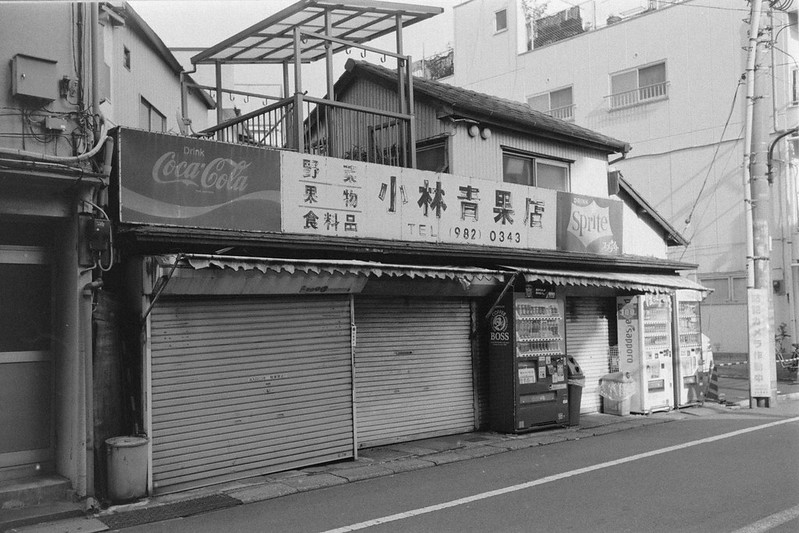 229LeicaM2 Summaron 35mm f35 Kodak 400TX 池袋本町