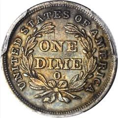 1838-O Liberty Seated Dime. No Stars reverse