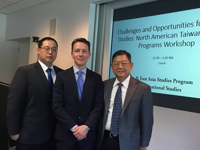 HTS - Challenges and Opportunities for Taiwan Studies: North American Taiwan Studies Programs Workshop - April 27, 2019