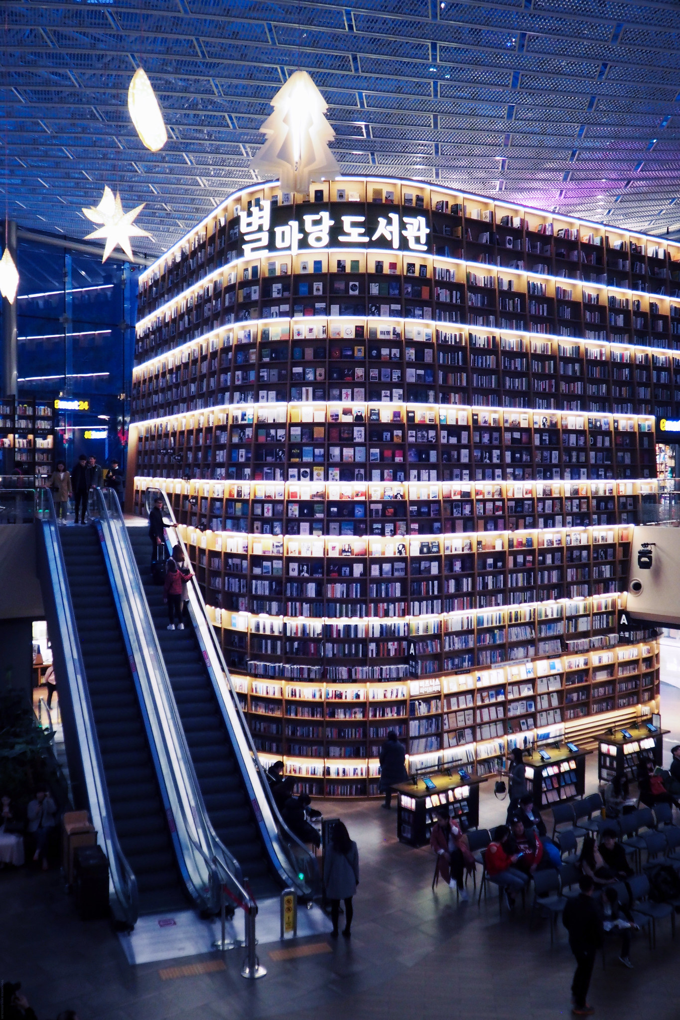 Starfield Library Seoul _effected