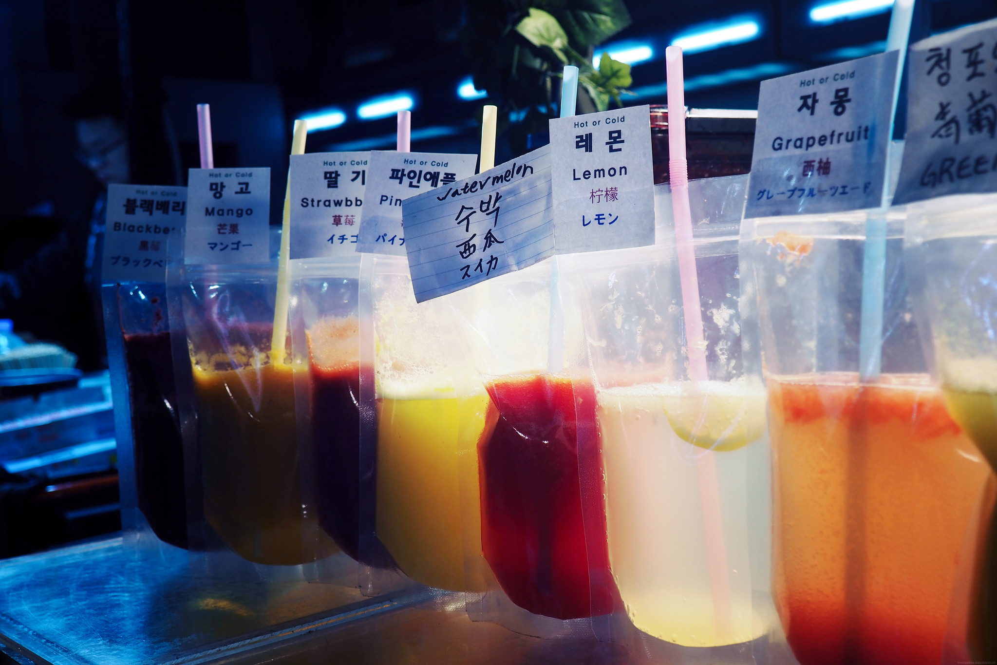 Freshly squeezed juices Myeong-dong_effected