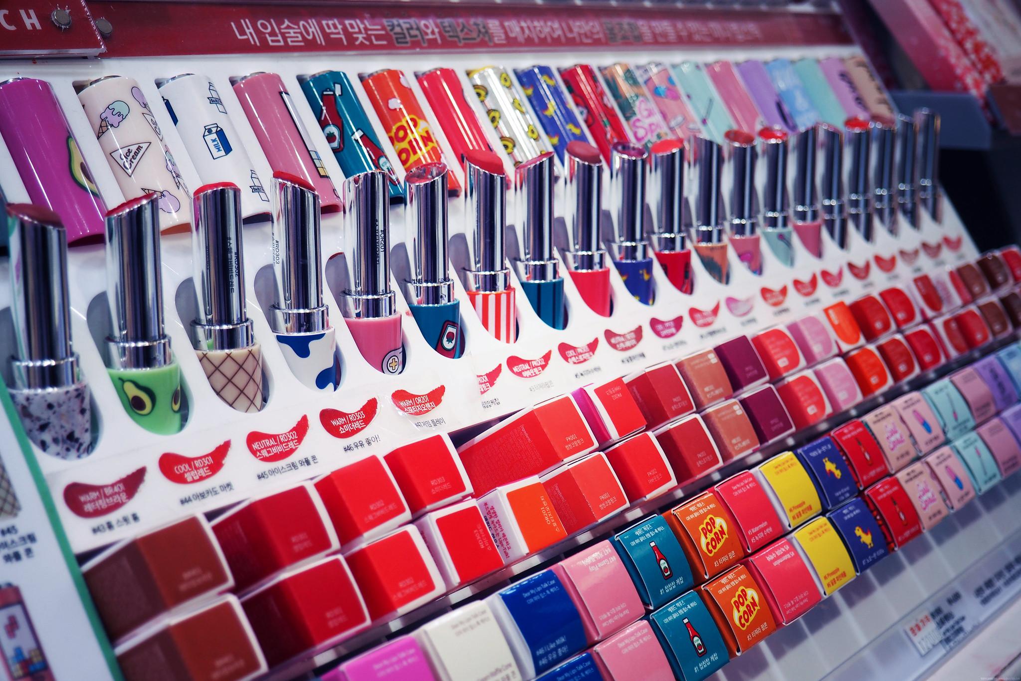Etude House Lipsticks Cute Pastel Aesthetic _effected