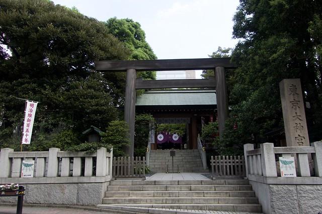 tokyodaijingu_003