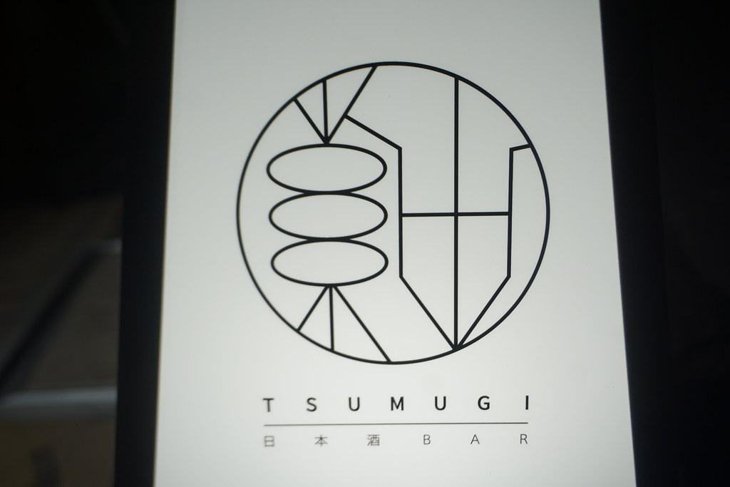 TSUMUGI(桜台)