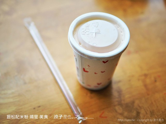 振松記米粉 埔里 美食 5