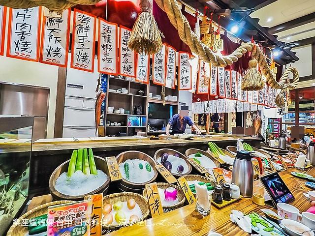樂座爐端燒 台中 日式料理 42