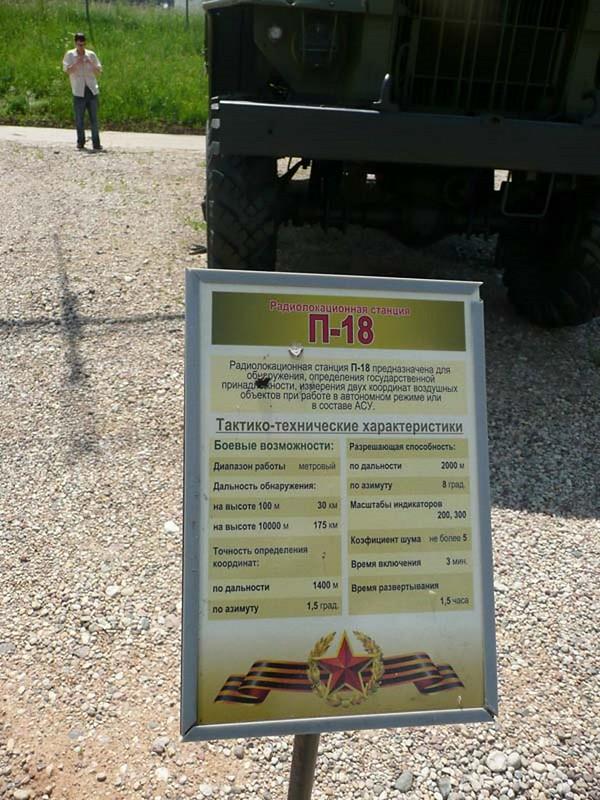 P-18 Radar 00018