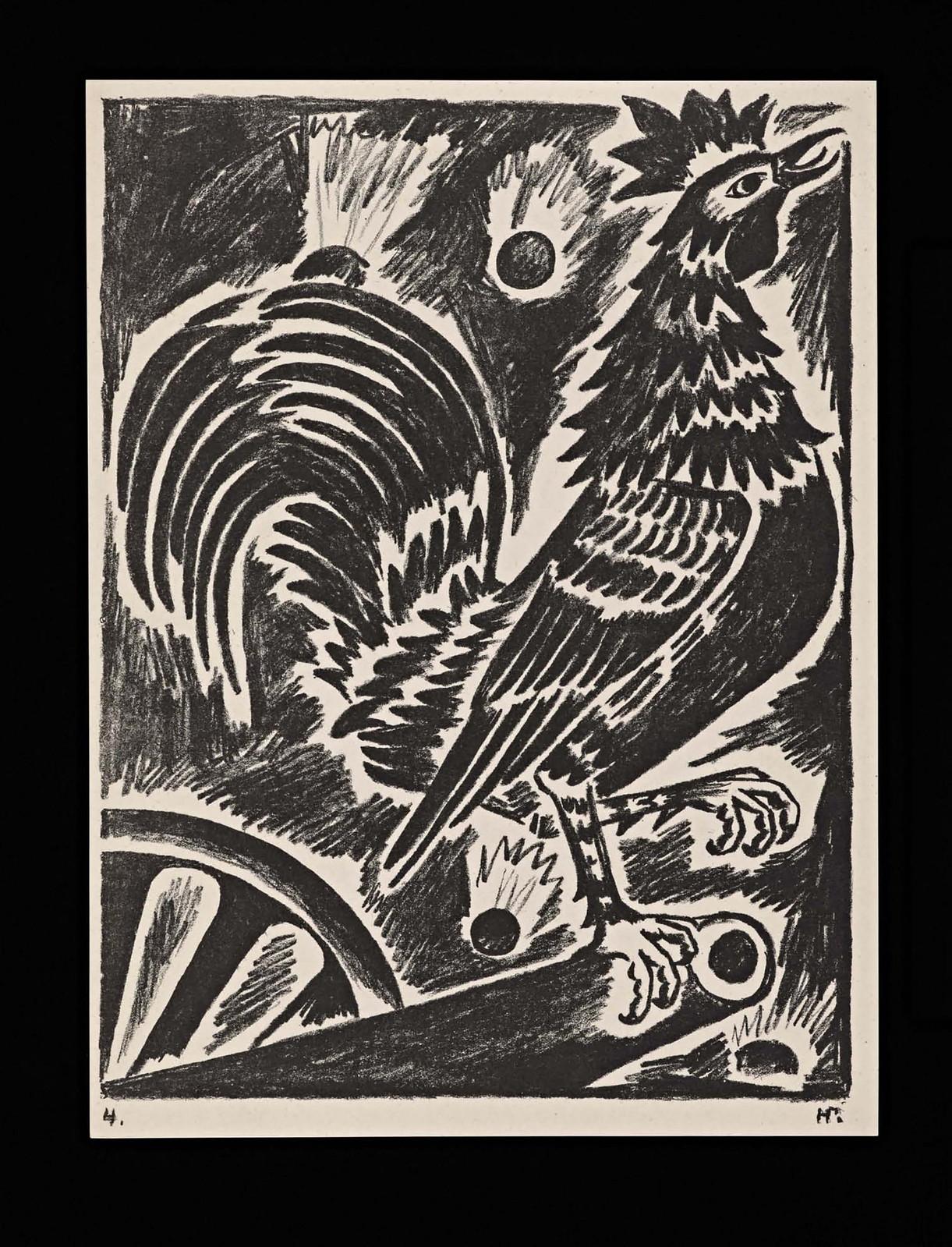 1914. Мистические образы войны 14 литографий-09
