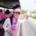 กัญจนา ศิลปอาชา หัวหน้าพรรคชาติไทยพัฒนา