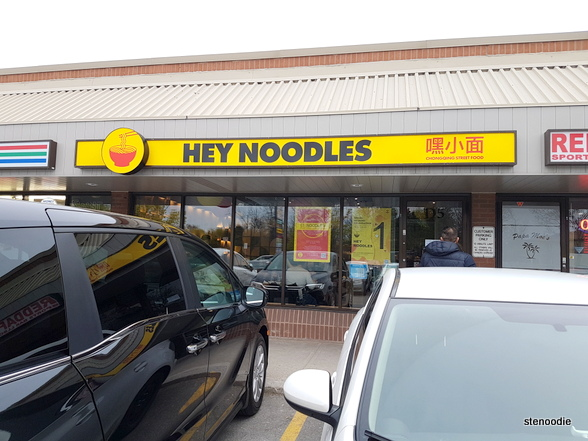 Hey Noodles Mississauga storefront