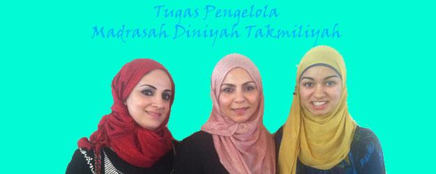 Pembagian Tugas Pengurus Pengelola Madrasah Diniyah Takmiliyah
