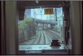 Retina Tokyo - Sobu line
