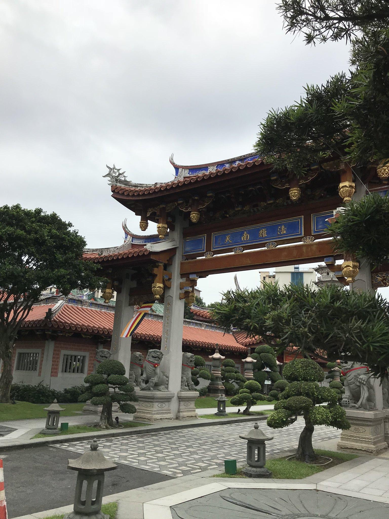 Liang Shan Shuang Lin Monastery - 4.