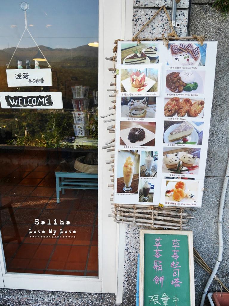 猴硐Empress Gallery Catwalk 219有貓咪咖啡館下午茶 (27)