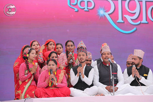 Nepali devotional song by Tejas and Saathi from Pune MH